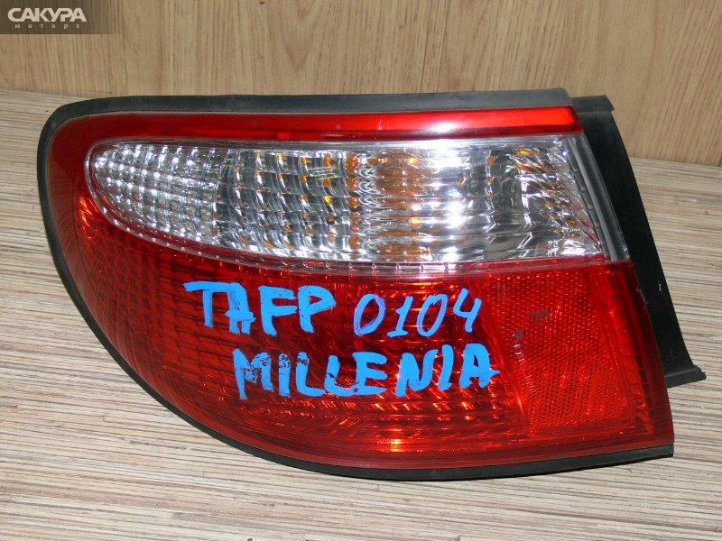 Фонарь стоп-сигнала Mazda Millenia TAFP  Красноярск Сакура Моторс