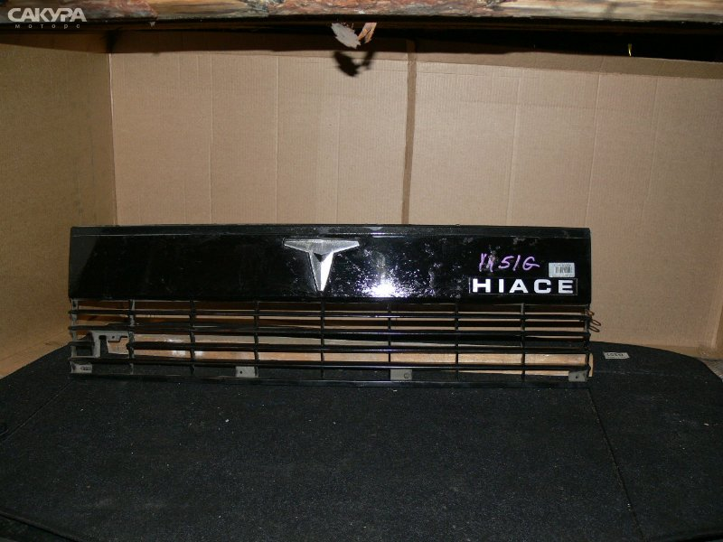 Решетка радиатора Toyota Hiace LH51G  Красноярск Сакура Моторс