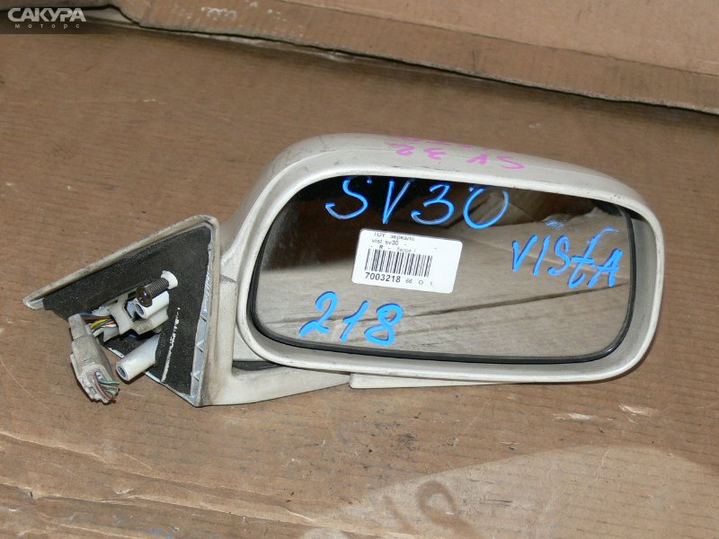 Зеркало боковое Toyota Vista SV30  Красноярск Сакура Моторс