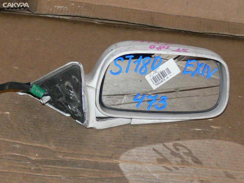 Зеркало боковое Toyota Corona Exiv ST180  Красноярск Сакура Моторс