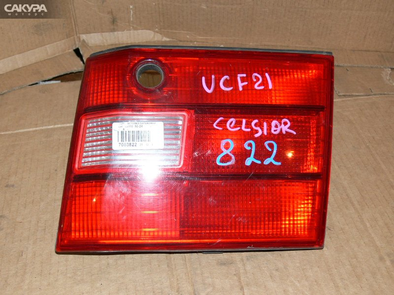 Фонарь вставка багажника Toyota Celsior UCF21  Красноярск Сакура Моторс