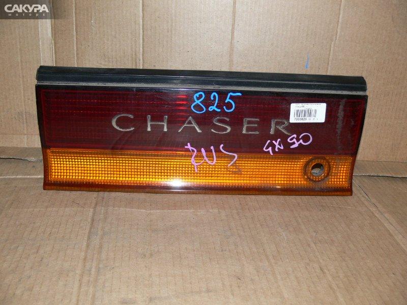 Фонарь вставка багажника Toyota Chaser GX90  Красноярск Сакура Моторс