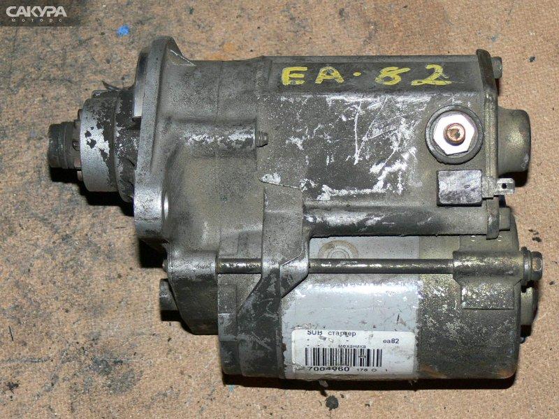 Стартер Subaru   EA82 Красноярск Сакура Моторс
