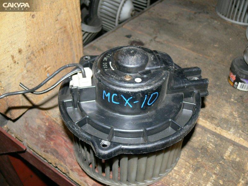 Вентилятор печки Toyota Avalon MCX10  Красноярск Сакура Моторс