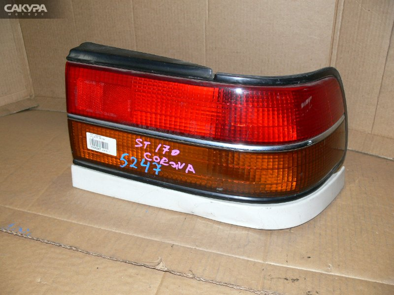 Фонарь стоп-сигнала Toyota Corona AT170  Красноярск Сакура Моторс