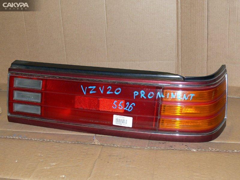 Фонарь стоп-сигнала Toyota Camry Prominent VZV20  Красноярск Сакура Моторс