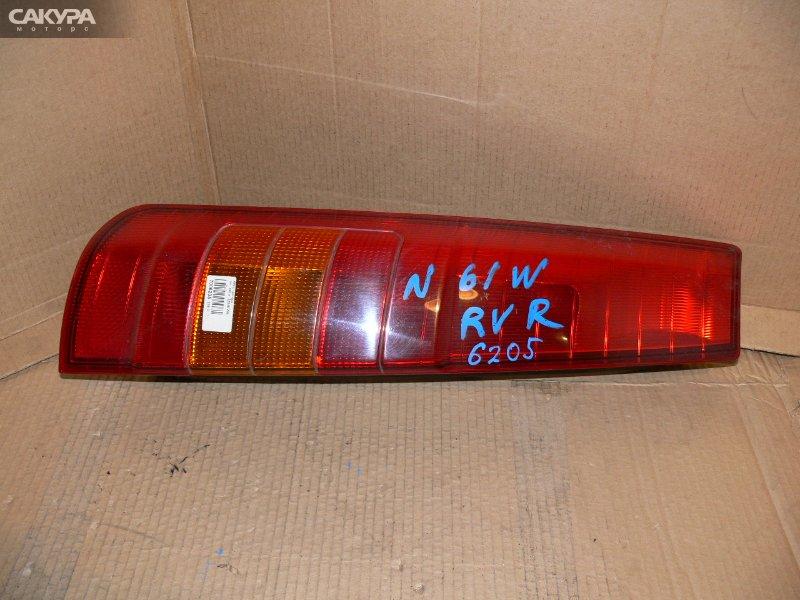 Фонарь стоп-сигнала Mitsubishi RVR N61W  Красноярск Сакура Моторс