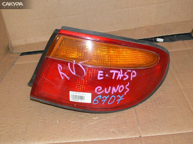Фонарь стоп-сигнала Mazda Eunos 800 TA5P  Красноярск Сакура Моторс