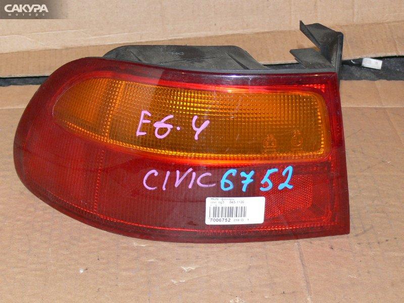 Фонарь стоп-сигнала Honda Civic EG3  Красноярск Сакура Моторс