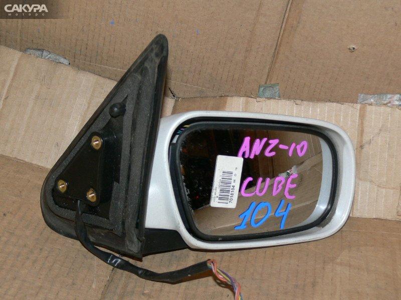 Зеркало боковое Nissan Cube ANZ10  Красноярск Сакура Моторс