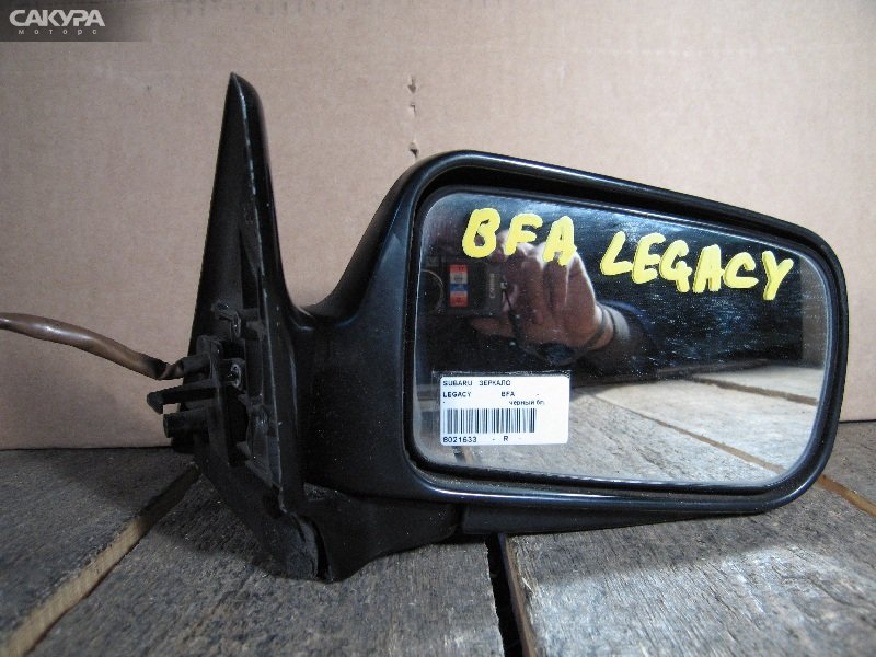 Зеркало боковое Subaru Legacy BFA  Красноярск Сакура Моторс