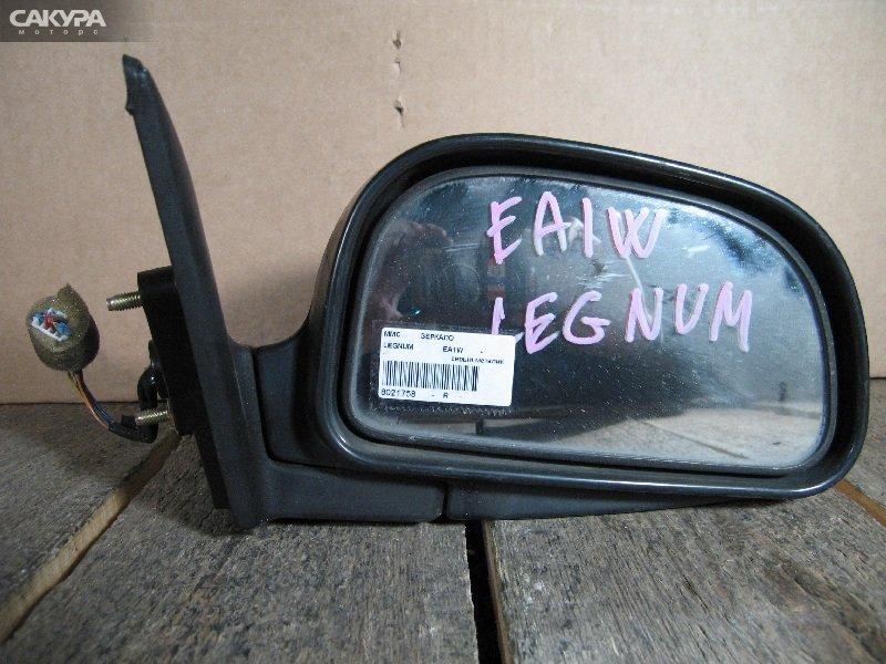 Зеркало боковое Mitsubishi Legnum EA1W  Красноярск Сакура Моторс