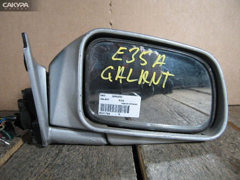 Зеркало боковое Mitsubishi Galant E35A  Красноярск Сакура Моторс