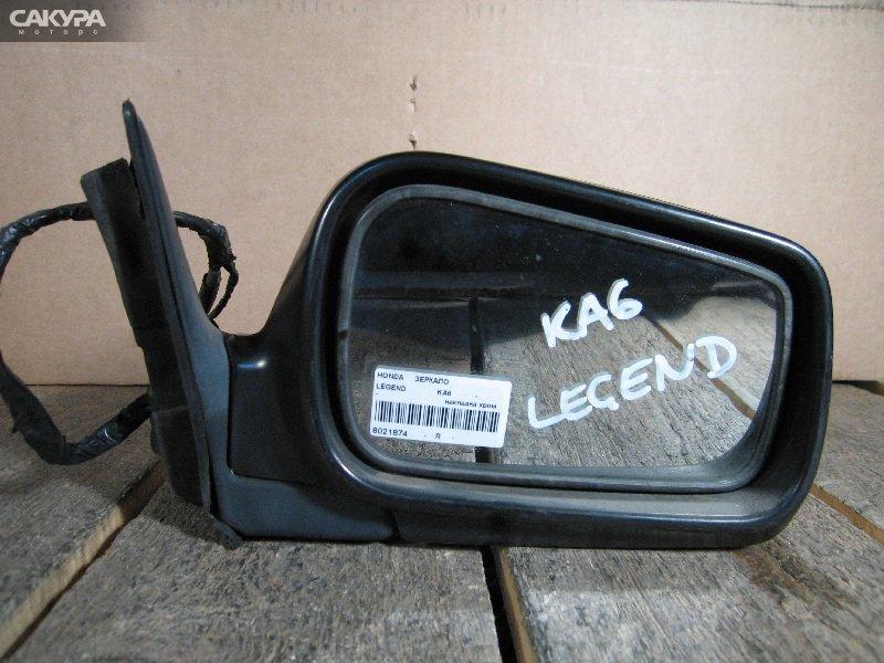 Зеркало боковое Honda Legend KA6  Красноярск Сакура Моторс