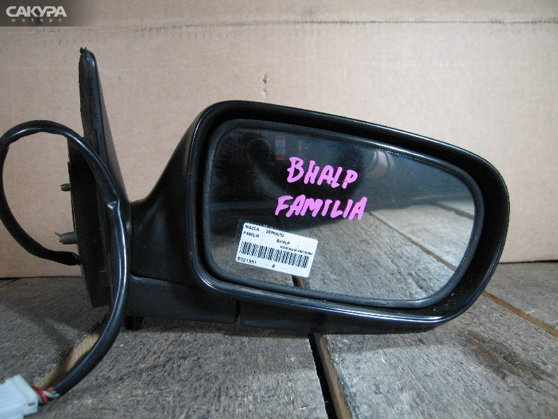 Зеркало боковое Mazda Familia BHALP  Красноярск Сакура Моторс