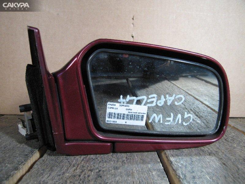 Зеркало боковое Mazda Capella GVFW  Красноярск Сакура Моторс