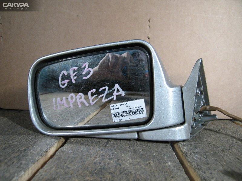 Зеркало боковое Subaru Impreza GF3  Красноярск Сакура Моторс