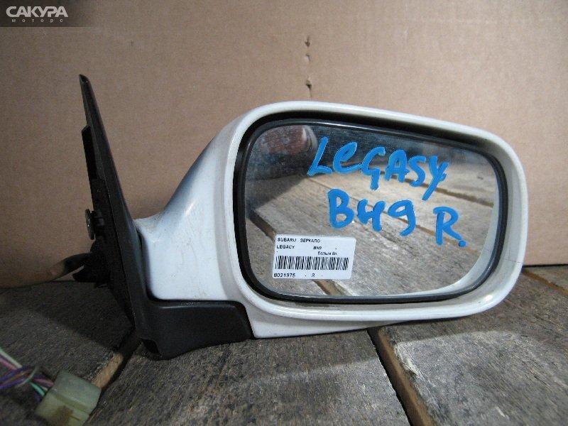 Зеркало боковое Subaru Legacy BH9  Красноярск Сакура Моторс