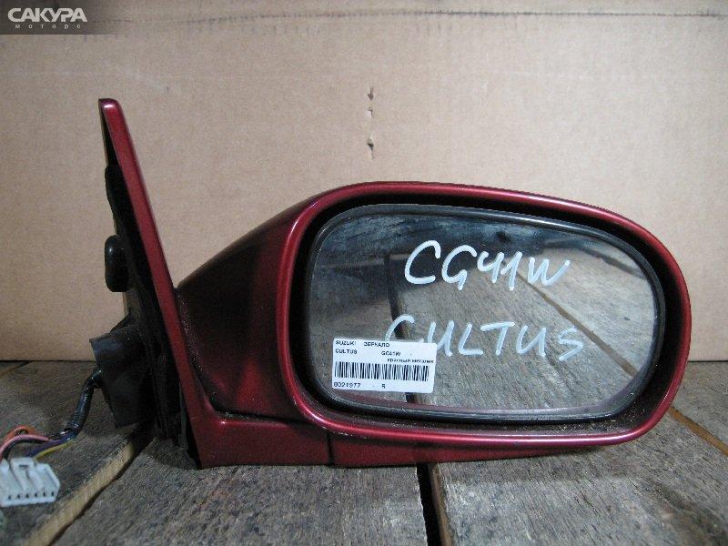 Зеркало боковое Suzuki Cultus GC41W  Красноярск Сакура Моторс