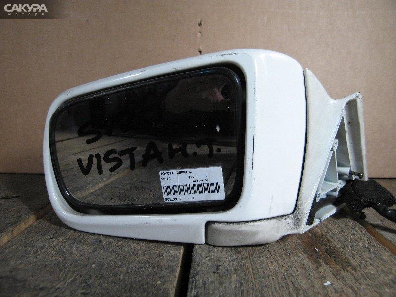 Зеркало боковое Toyota Vista SV22  Красноярск Сакура Моторс