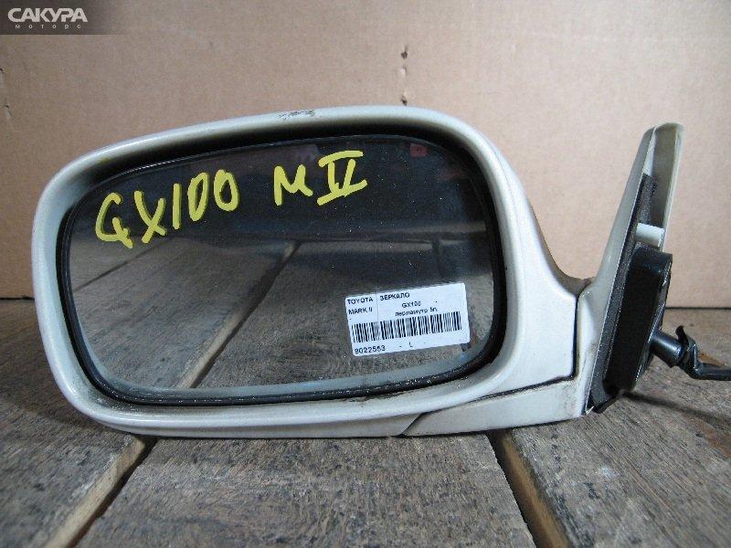 Зеркало боковое Toyota Mark II GX100  Красноярск Сакура Моторс