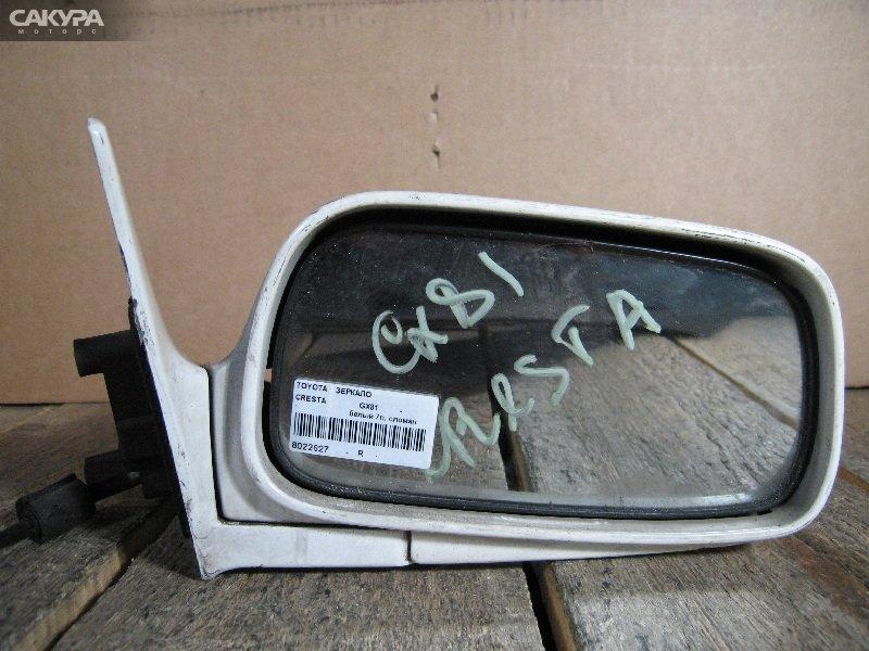 Зеркало боковое Toyota Cresta GX81  Красноярск Сакура Моторс