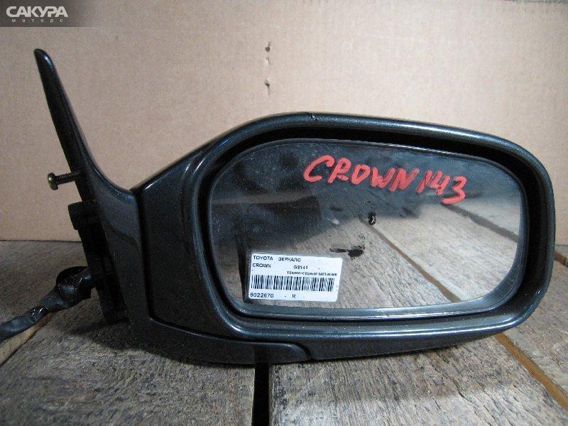 Зеркало боковое Toyota Crown GS141  Красноярск Сакура Моторс