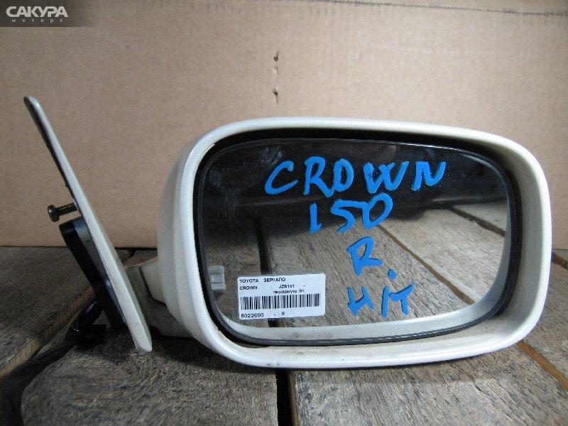 Зеркало боковое Toyota Crown JZS151  Красноярск Сакура Моторс