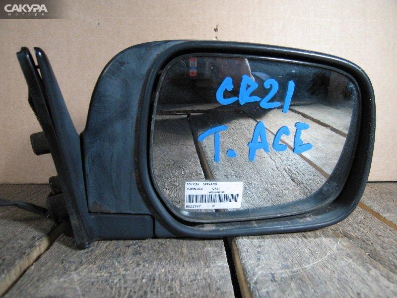 Зеркало боковое Toyota Townace CR21G  Красноярск Сакура Моторс