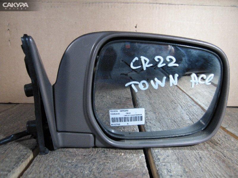 Зеркало боковое Toyota Townace CR22G  Красноярск Сакура Моторс