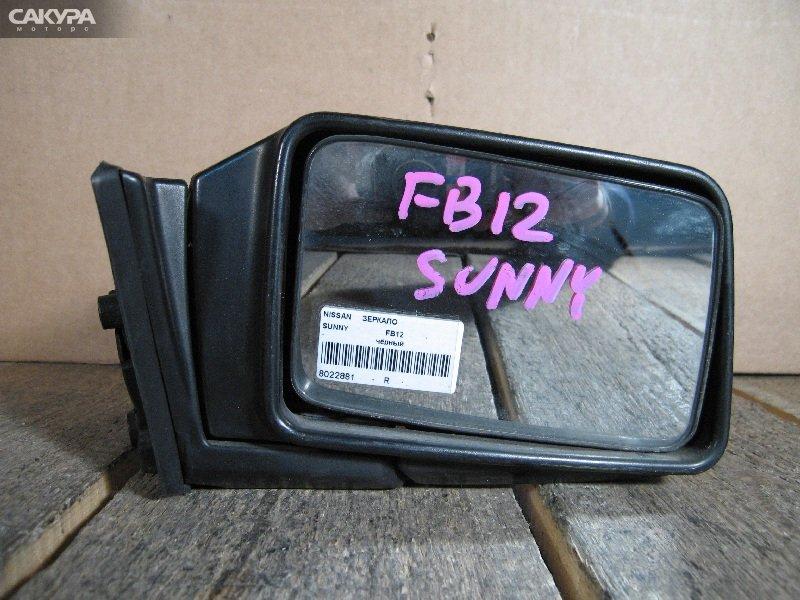 Зеркало боковое Nissan Sunny FB12  Красноярск Сакура Моторс