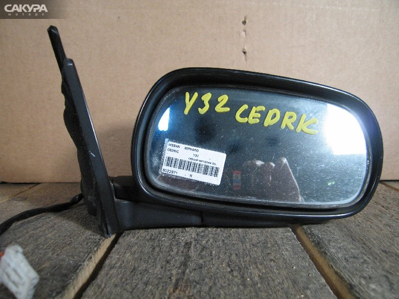Зеркало боковое Nissan Cedric Y32  Красноярск Сакура Моторс