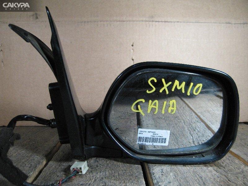 Зеркало боковое Toyota Gaia SXM10G  Красноярск Сакура Моторс