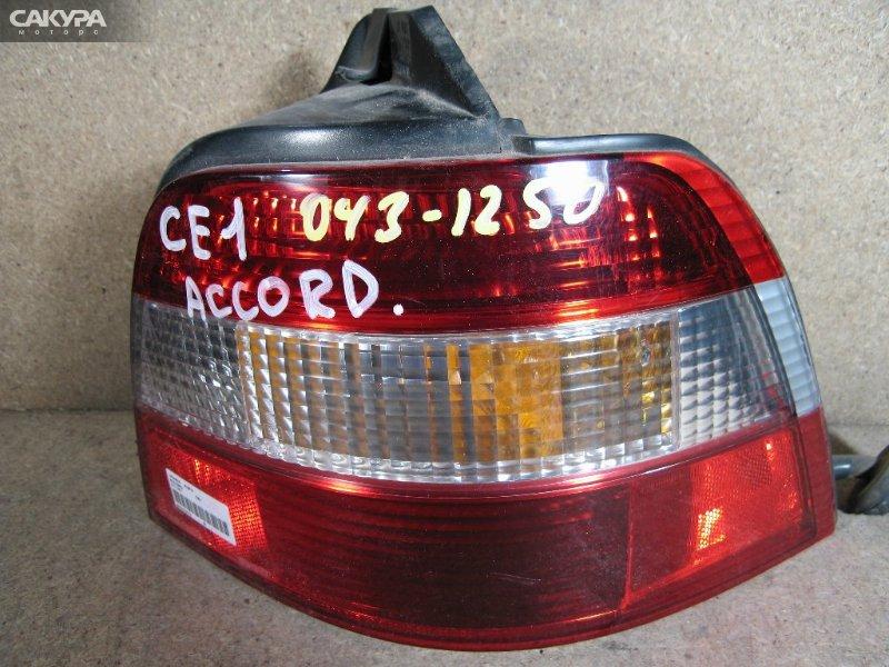 Фонарь стоп-сигнала Honda Accord Wagon CE1  Красноярск Сакура Моторс