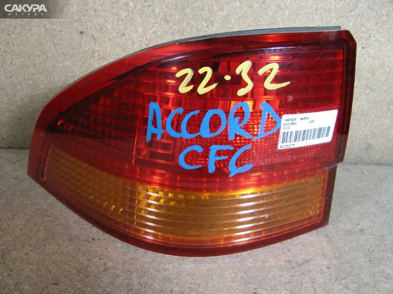 Фонарь стоп-сигнала Honda Accord Wagon CF6  Красноярск Сакура Моторс