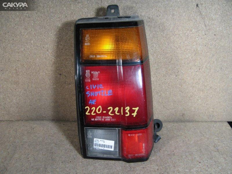 Фонарь стоп-сигнала Honda Civic Shuttle AK  Красноярск Сакура Моторс