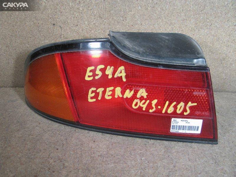 Фонарь стоп-сигнала Mitsubishi Eterna E54A  Красноярск Сакура Моторс
