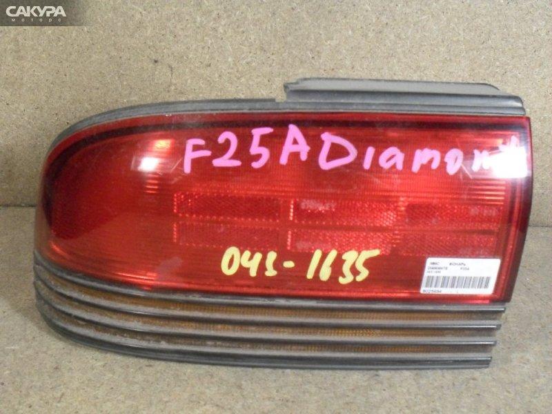 Фонарь стоп-сигнала Mitsubishi Diamante F25A  Красноярск Сакура Моторс