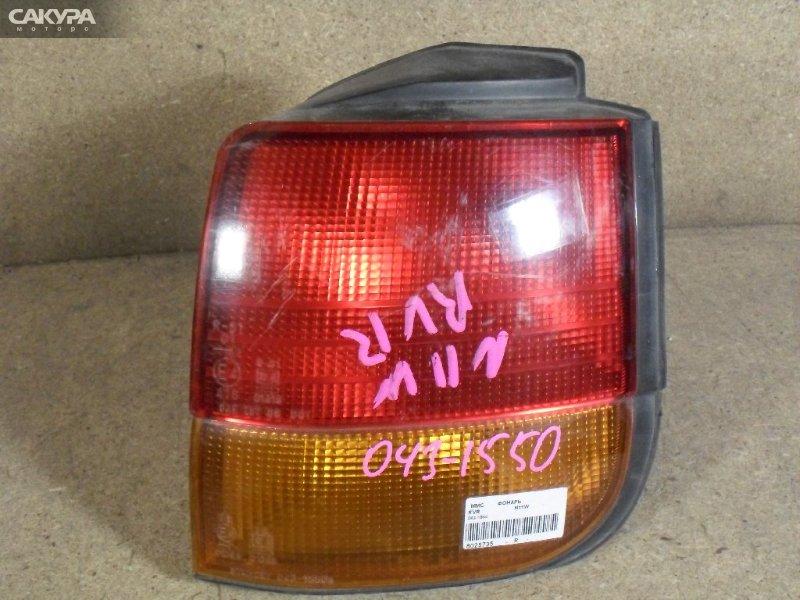 Фонарь стоп-сигнала Mitsubishi RVR N11W  Красноярск Сакура Моторс