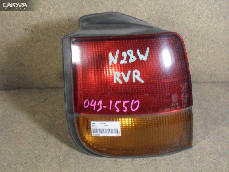 Фонарь стоп-сигнала Mitsubishi RVR N28W  Красноярск Сакура Моторс