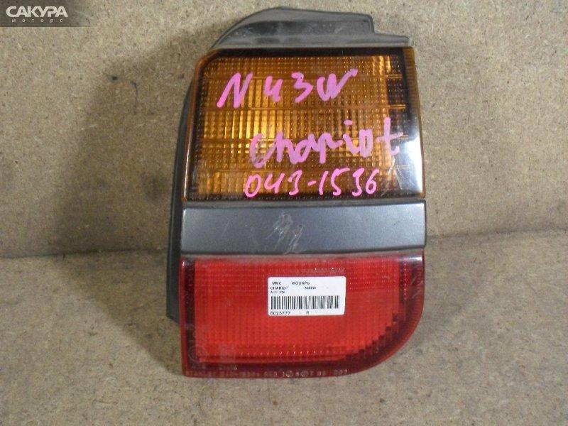 Фонарь Mitsubishi Chariot N43W  Красноярск Сакура Моторс
