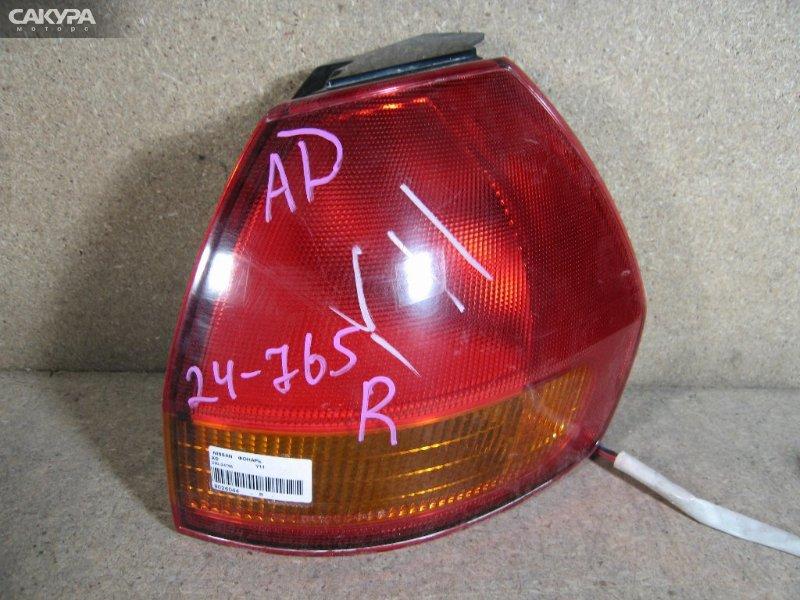Фонарь стоп-сигнала Nissan AD VY11  Красноярск Сакура Моторс