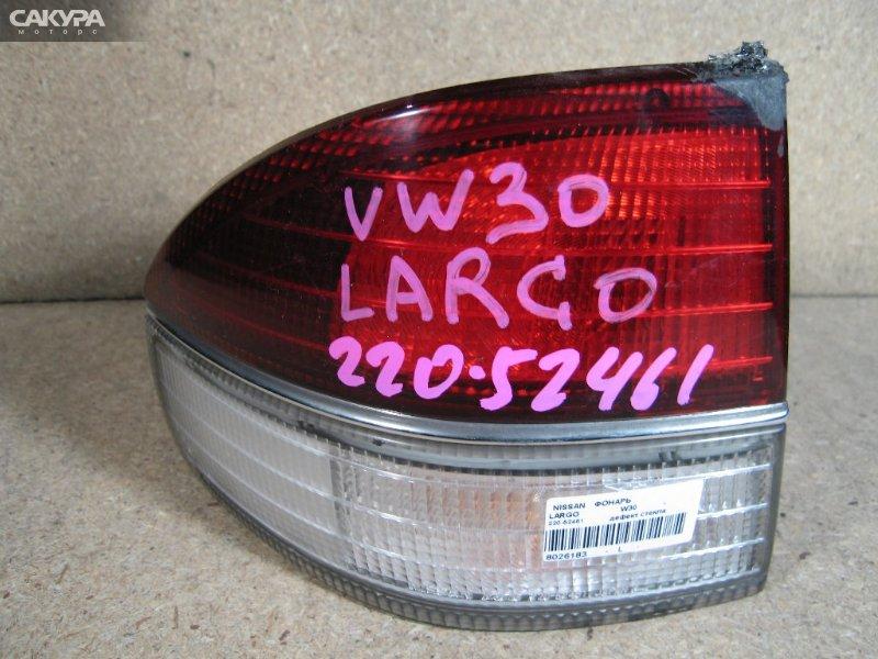 Фонарь стоп-сигнала Nissan Largo W30  Красноярск Сакура Моторс