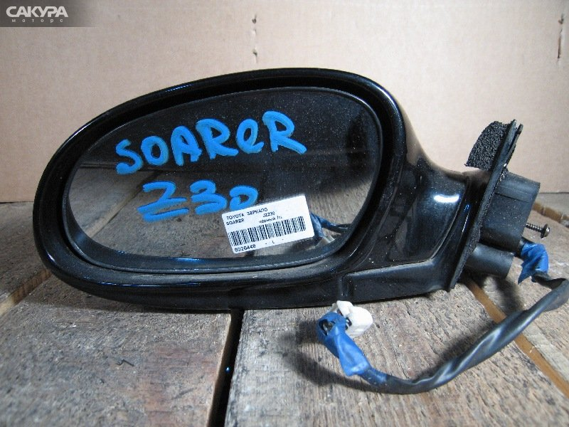 Зеркало боковое Toyota Soarer JZZ30  Красноярск Сакура Моторс