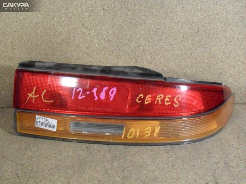 Фонарь стоп-сигнала Toyota Corolla Ceres AE100  Красноярск Сакура Моторс