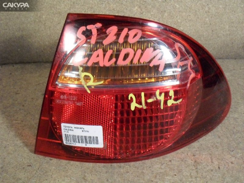 Фонарь стоп-сигнала Toyota Caldina ST210G  Красноярск Сакура Моторс