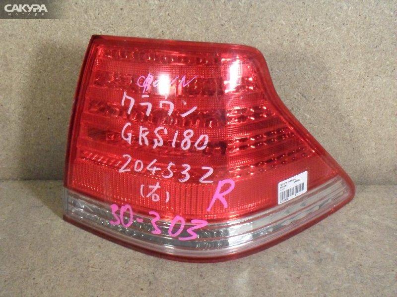 Фонарь стоп-сигнала Toyota Crown GRS180  Красноярск Сакура Моторс