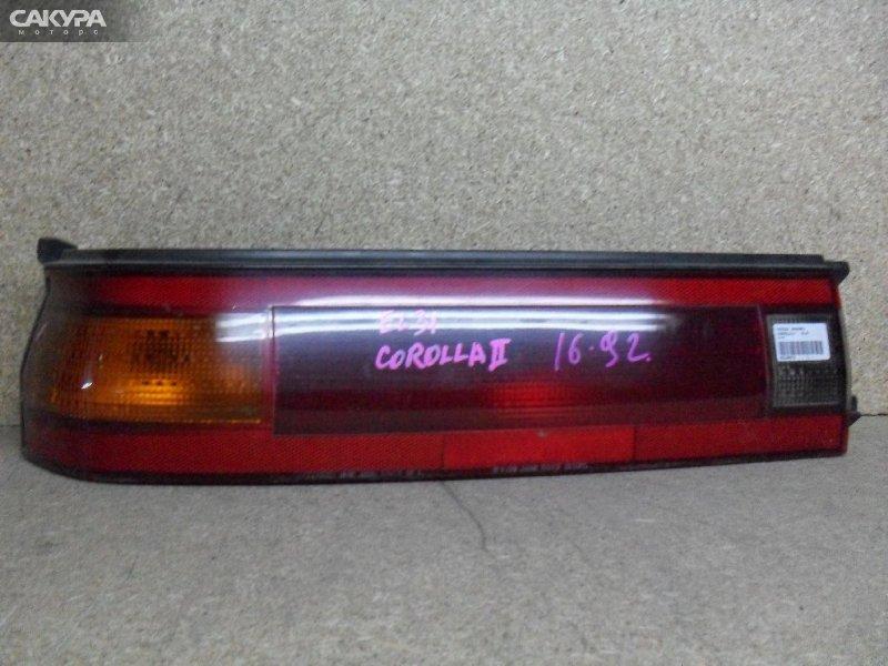 Фонарь стоп-сигнала Toyota Corolla II EL30  Красноярск Сакура Моторс