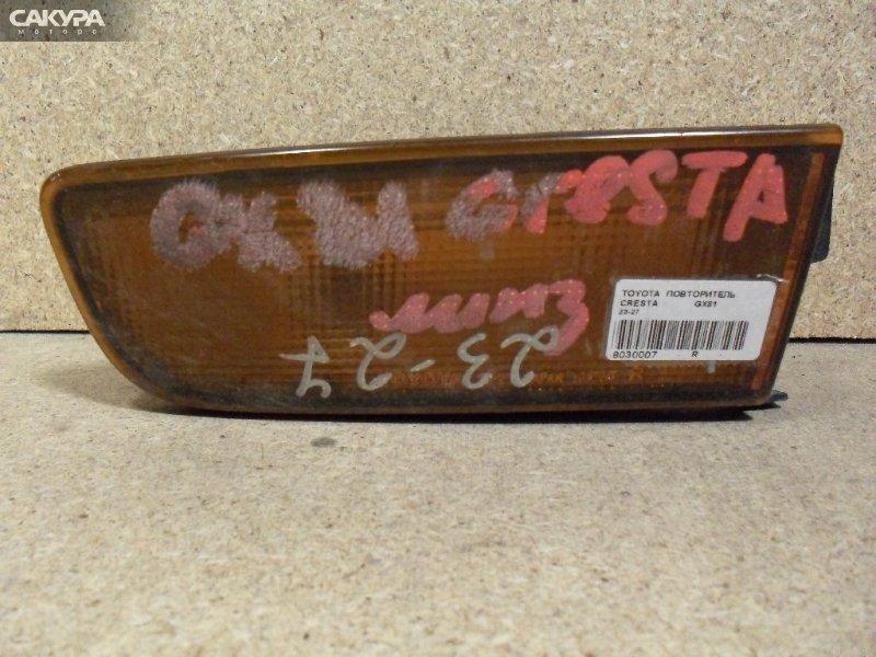 Повторитель Toyota Cresta GX81  Красноярск Сакура Моторс