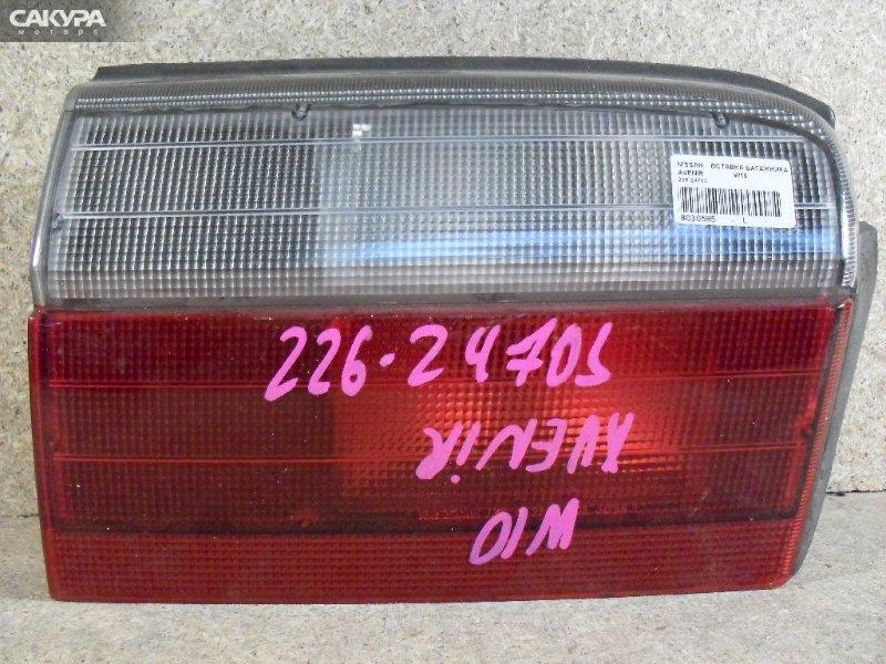 Фонарь вставка багажника Nissan Avenir W10  Красноярск Сакура Моторс